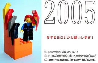 nenga2005web