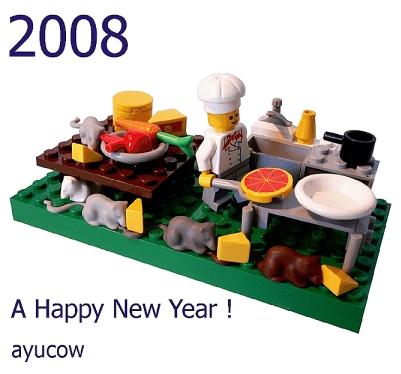 Nenga2008_web